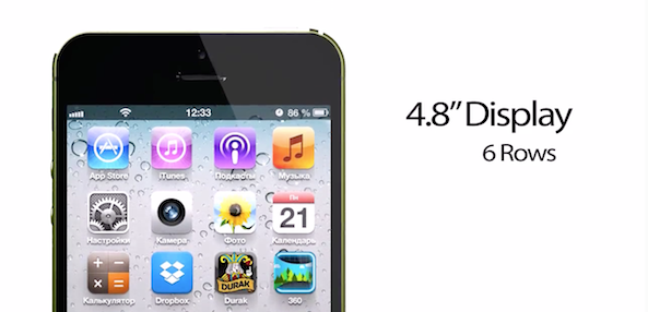 what does an iphone 4 look like concept showing the idea of a 4 8 inch iphablet 20534