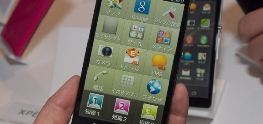Sony Experia UL soon to be launched in Japan