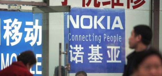 Nokia event in China
