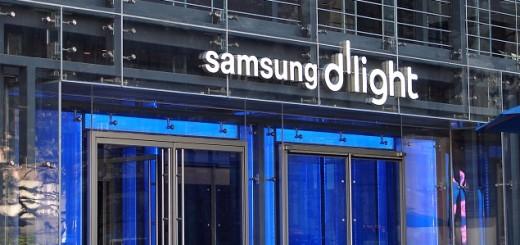 Samsung d'light Advertisement Hall