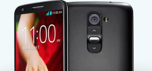 The new LG G2 to be delayed for the UK