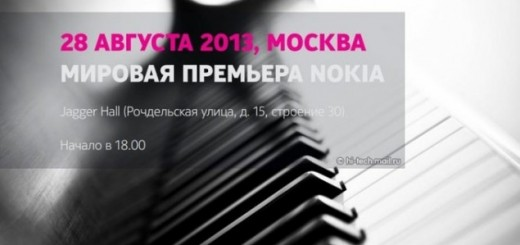 Nokia will announce a new device in Moscow