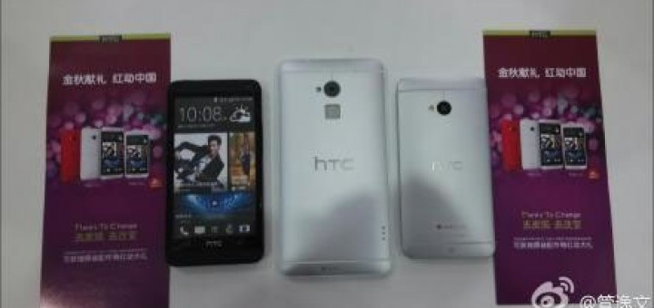 HTC One Max appears again in photos showing fingerprint scanner