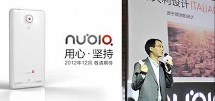ZTE will present to the world the new high-end Nubia phone soon