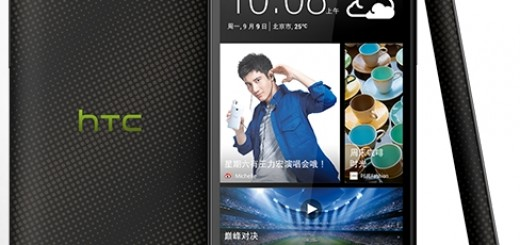 HTC Desire 709d official picture