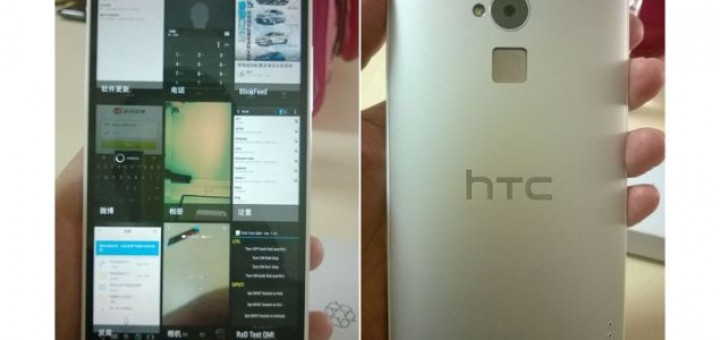 HTC One Max will include the feature BeatsAudio, confirmed by Luke Wood