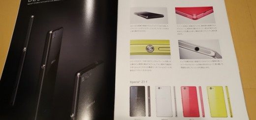 Sony Xperia Z1 f gets revealed with more details in a recent leak