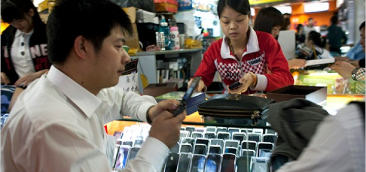 China Phone market grows