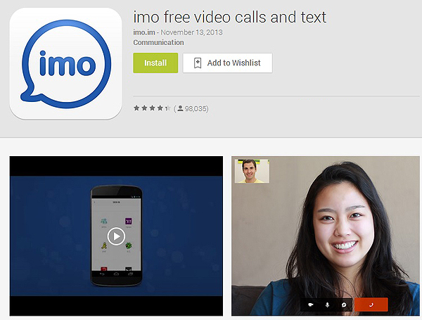 IMO People Near Me available in Google Play Store