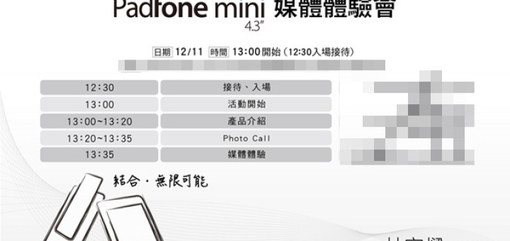 ASUS PadFone mini will be unveiled in a bit event on 11th of Dec