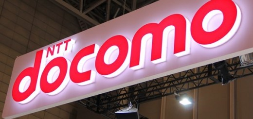 Docomo rolls-out the feature safety mode for pedestrians