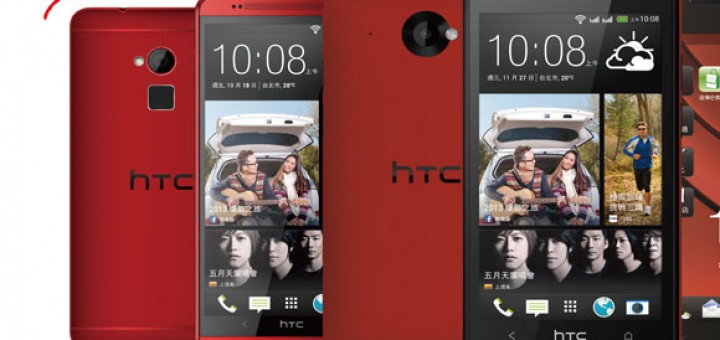 HTC One Max in red is getting ready for launch in Taiwan according to recent rumors