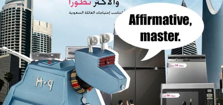 smart and communicative appliances