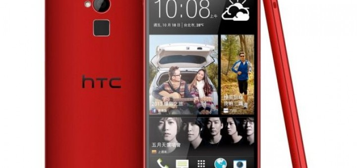 Red variant of HTC One Max is now available in Taiwan
