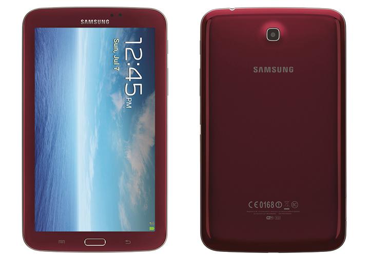 Garnet Red Samsung Gal...