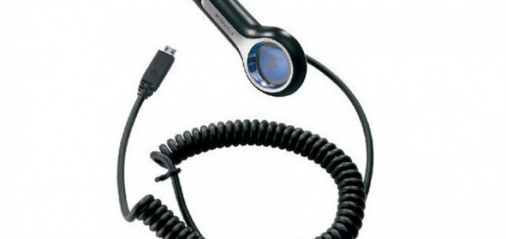 Motorola Droid MaXX accessories vehicle charger