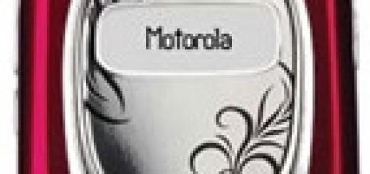 Motorola V291