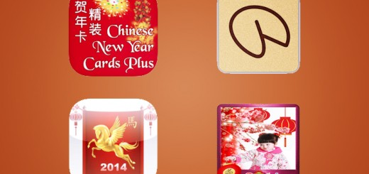 chinese new year apps