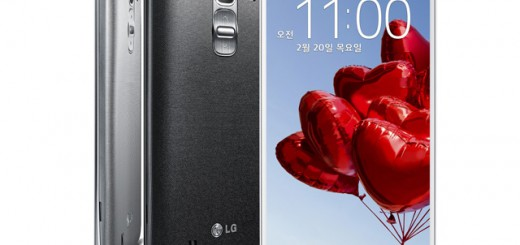 LG G Pro 2 goes official