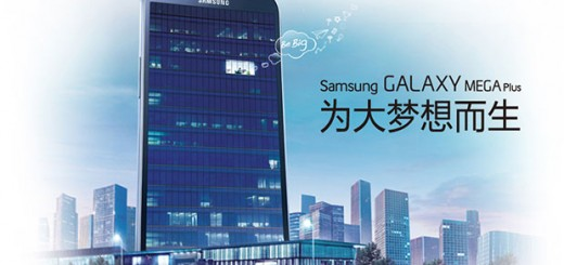 Galaxy Mega Plus hits the markets in China