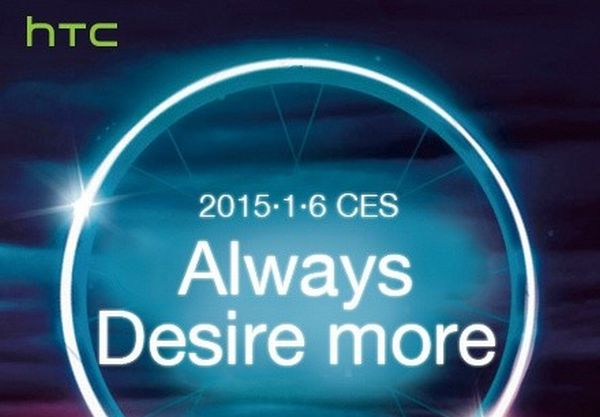 htc at ces 2015 teaser